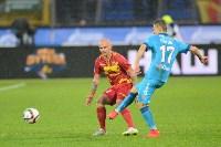 «Зенит» Санкт-Петербург - «Арсенал» Тула - 1:0, Фото: 74