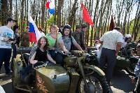 День Победы в Центральном парке. 9 мая 2015 года., Фото: 101