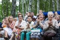 """Фестиваль """"Сад гениев"""". Второй день. 10 июля 2015, Фото: 10"""
