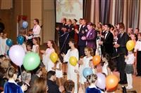 В правительстве Тульской области поздравили учителей с их праздником, Фото: 64