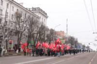 Митинг КПРФ в честь Октябрьской революции, Фото: 38