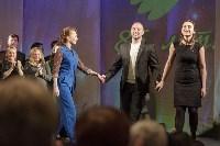 В Туле отметили 85-летие театра юного зрителя, Фото: 35