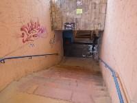 Тульские подземные переходы. 30 марта 2016 года, Фото: 2