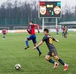 «Арсенал» Тула - ЦСКА Москва - 1:4, Фото: 107