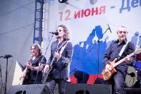 Концерт в День России в Туле 12 июня 2015 года, Фото: 68
