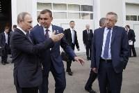 Путин в Туле, Фото: 22