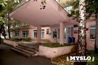 Центр натуральной медицины, Фото: 6