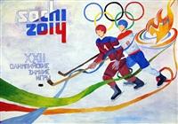 Дети рисуют Олимпиаду в Сочи-2014, Фото: 9