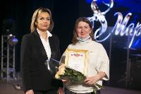 Туламашзавод поздравил женщин с 8 Марта, Фото: 40