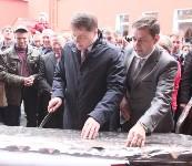 Открытие торговых рядов в Тульском кремле. День города-2015, Фото: 31