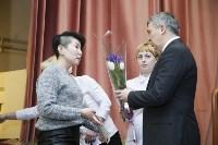 """Награждение победителей акции """"Любимый доктор"""", Фото: 10"""