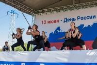 """Фитнес-фестиваль """"Активный гражданин"""", Фото: 71"""