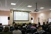 Пресс-тур в кремле, Фото: 79