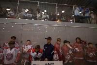 Хоккейный турнир EuroChemCup, Фото: 153