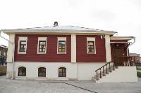 Музей без экспонатов: в Туле открылся Центр семейной истории , Фото: 86