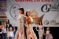 Миссис Тульская область - 2021, Фото: 67