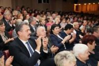 Губернатор поздравил тульских педагогов с Днем учителя, Фото: 66