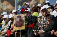 Парад Победы-2016, Фото: 36