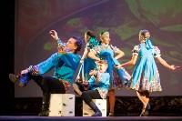 В Туле открылся I международный фестиваль молодёжных театров GingerFest, Фото: 124