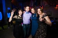 DJ Mayson party, Фото: 12