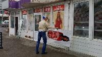 Снос незаконных павильонов в Заречье, Фото: 28