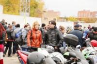 Закрытие мотосезона в Новомосковске-2014, Фото: 27