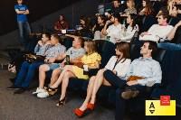В Туле прошел вечер главных сериальных премьер этого лета, Фото: 54