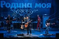 """Концерт группы """"Браво"""" на День города-2015, Фото: 84"""