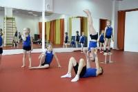 Спортивная акробатика в Туле, Фото: 44