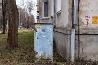 Город Липки: От передового шахтерского города до серого уездного населенного пункта, Фото: 93