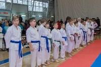 Соревнования по восточному боевому единоборству, Фото: 59