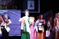 Мисс Тульская область - 2014, Фото: 530