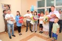 День семьи, любви и верности в перинатальном центре 8.07.2015, Фото: 12