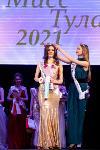 Мисс Тула - 2021, Фото: 47