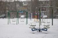 Мартовский снег в Туле, Фото: 49