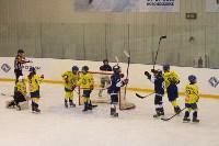 Международный детский хоккейный турнир EuroChem Cup 2017, Фото: 15