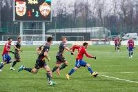 «Арсенал» Тула - ЦСКА Москва - 1:4, Фото: 95