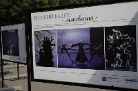 В Центральном парке Тулы открылась фотовыставка «Русский балет: мгновения», Фото: 1
