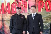 Владимир Груздев принял участие в фестивале «Поле Куликово», Фото: 55