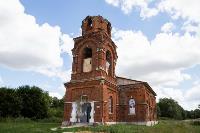 В храме Тульской области замироточили девять икон и семь крестов, Фото: 1