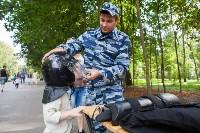 «Школодром-2018». Было круто!, Фото: 603