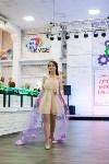 Лучшая модель Тулы - 2018, Фото: 63