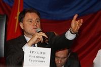 Владимир Груздев с визитом в Алексин. 29 октября 2013, Фото: 80