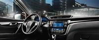 Nissan QASHQAI, Фото: 1