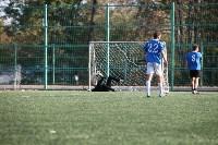 Полуфинал Кубка Слободы-2015, Фото: 23