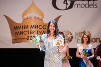 Миссис Тульская область - 2021, Фото: 136