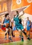 Плавск принимает финал регионального чемпионата КЭС-Баскет., Фото: 79