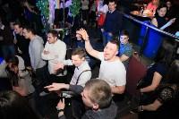 """Вечеринка-закрытие """"Казановы"""".28.03.2015, Фото: 73"""