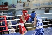 Турнир по боксу памяти Жабарова, Фото: 165