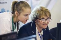 Тулячка  успешно выступила на Всероссийском чемпионате по компьютерному многоборью среди пенсионеров, Фото: 16